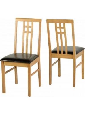 Vienna Chair (Single Chair)