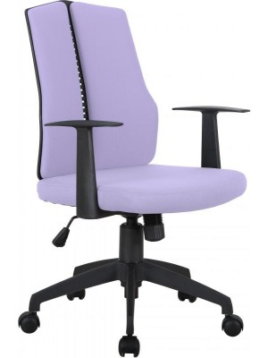 Computer Chair in Purple Fabric